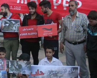 敘政府宣布阿勒頗短暫停火