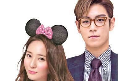 T.O.P與Krystal