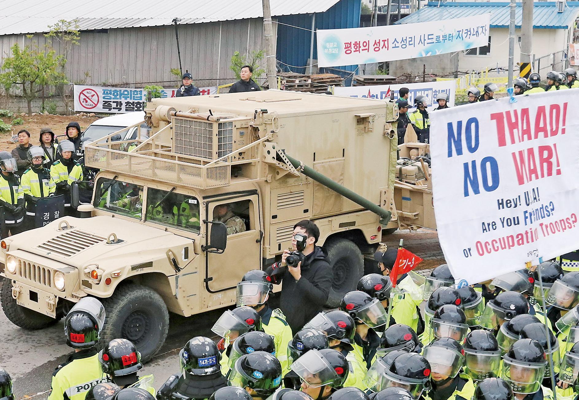 居民堵路與警爆衝突