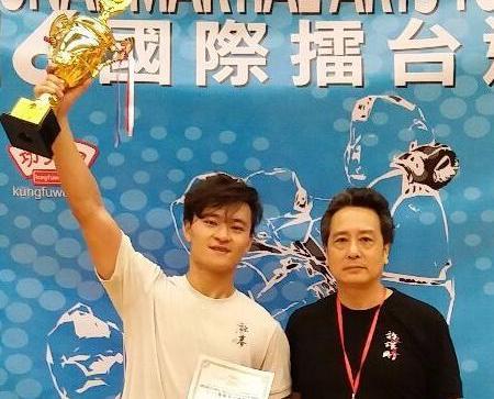 林鴻煒國際擂台邀請賽摘金