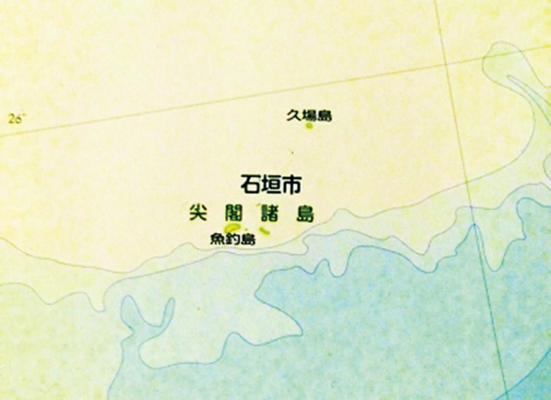 將釣魚島標屬為日本