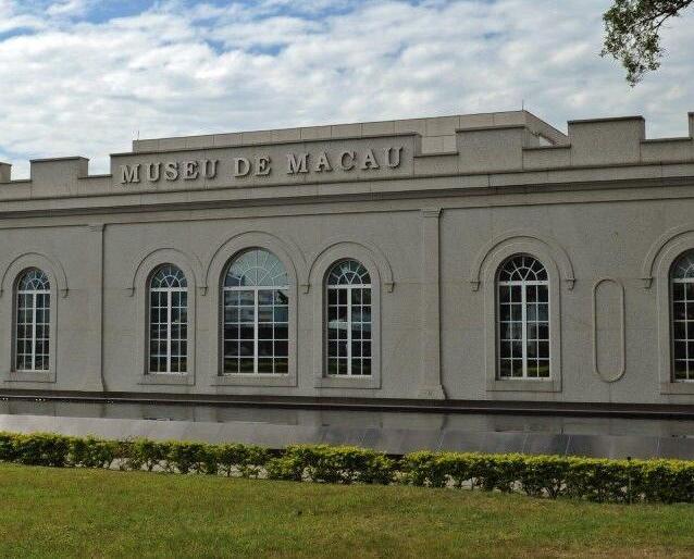 三博物館明年起居民免費參觀