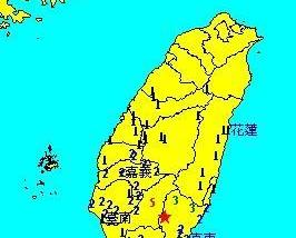 台東今晨地震最高震度5級