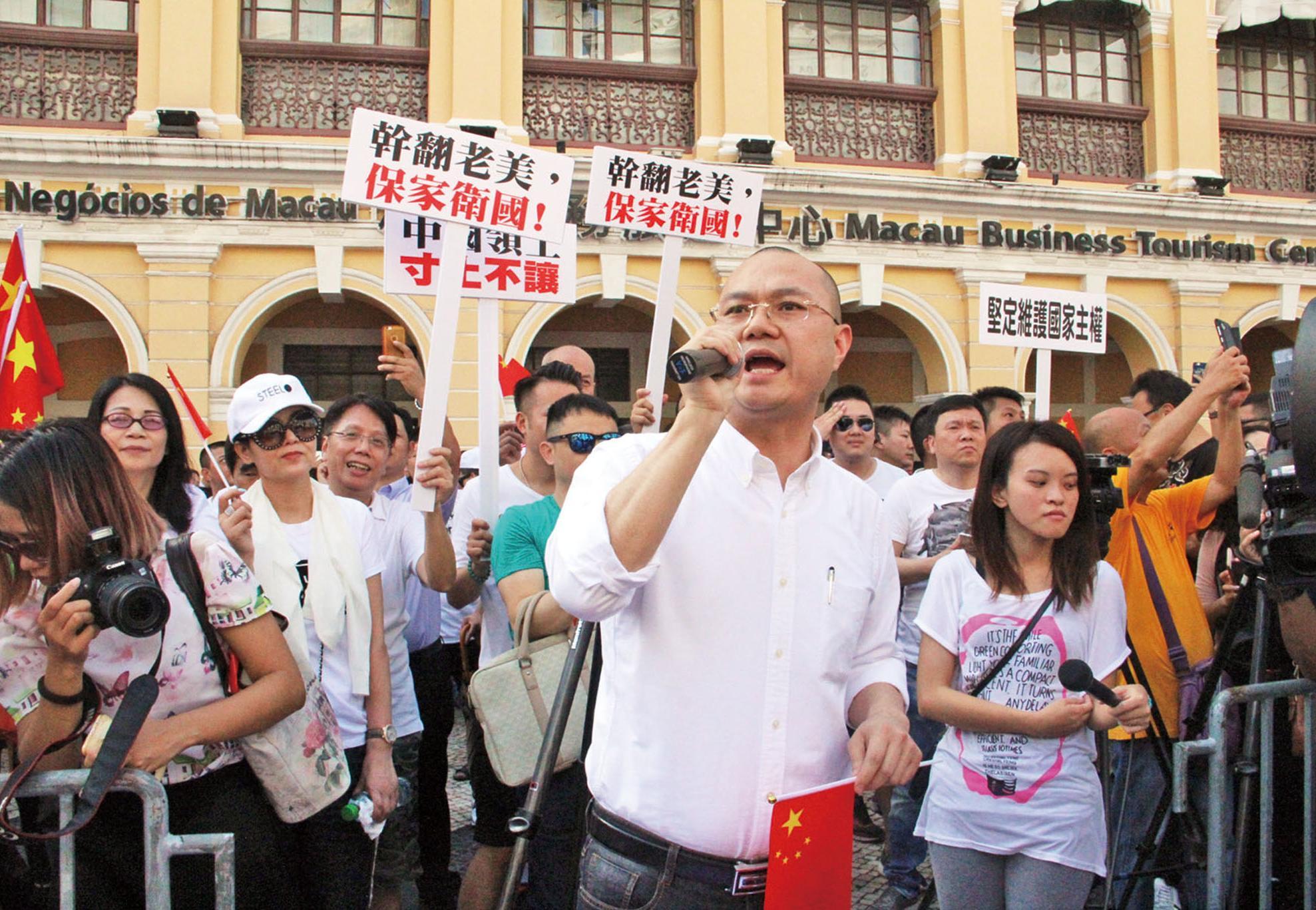 同聲抗議南海仲裁案