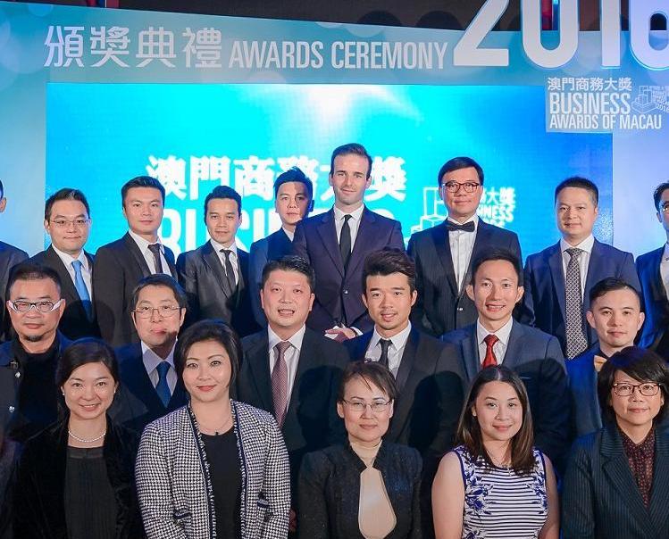 第五屆澳門商務大獎接受報名
