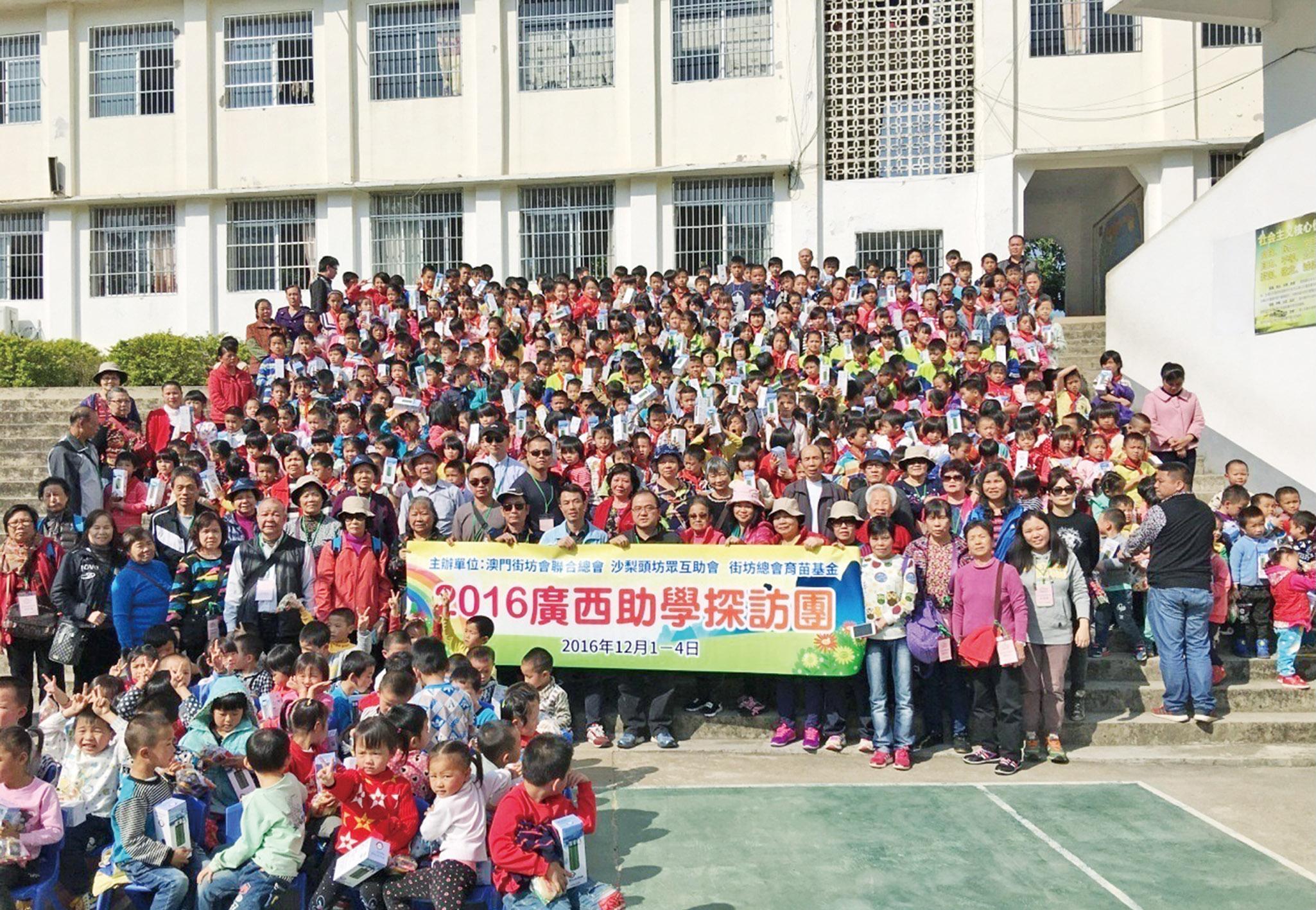 街總探訪團桂山區送暖助學