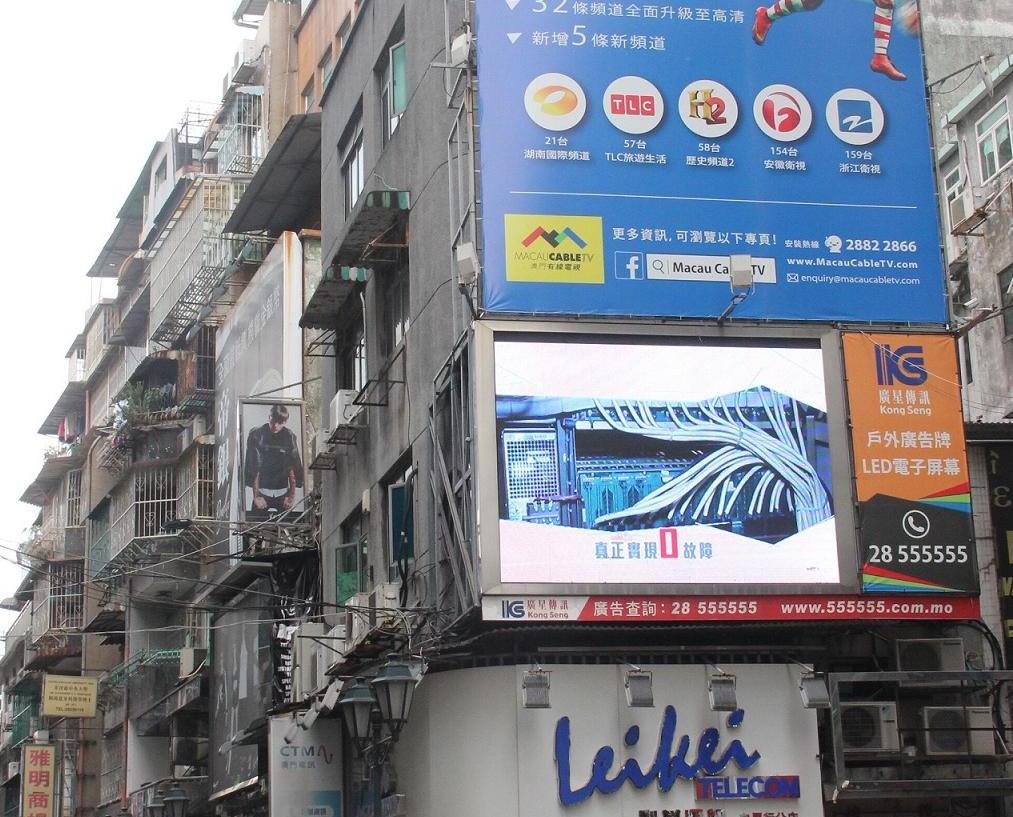 新文本對大廈設廣告招牌有變動