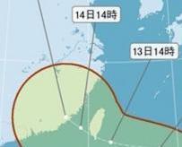 「泰利」或成今年內地最強颱風