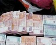 檢獲約120萬人民幣