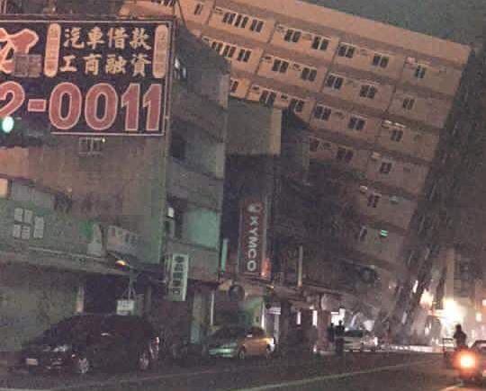 台灣高雄凌晨6.4級地震