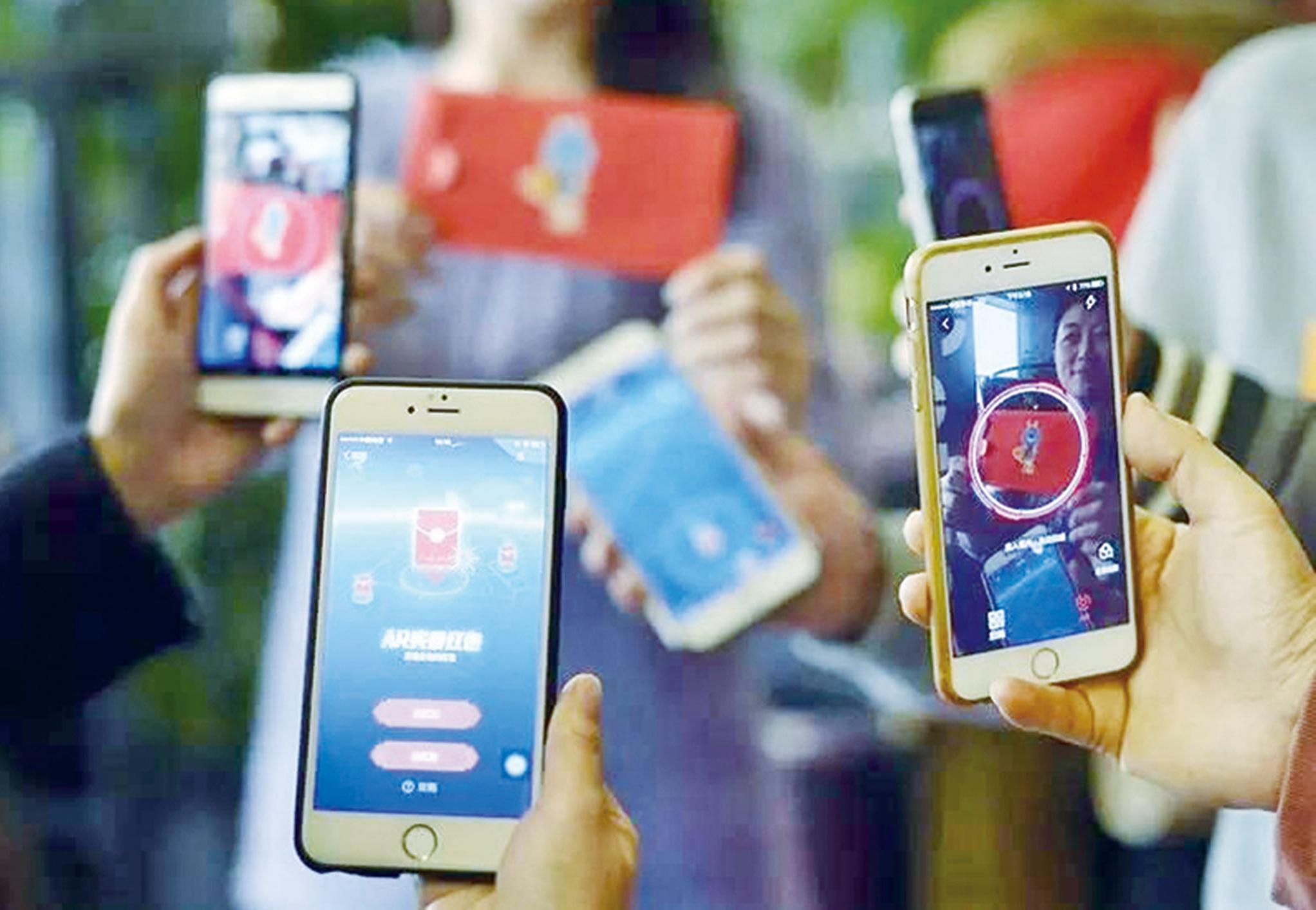 微信支付市場額增