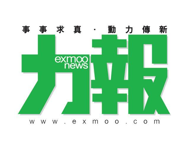 深圳女子染H5N6