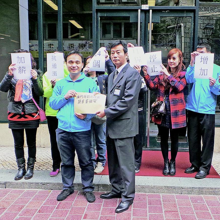 博彩員工團體向政府遞信