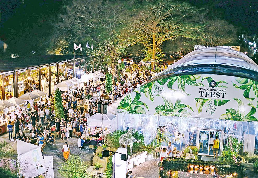 曼谷自然系夜市