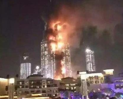 迪拜酒店沖天大火一死16傷