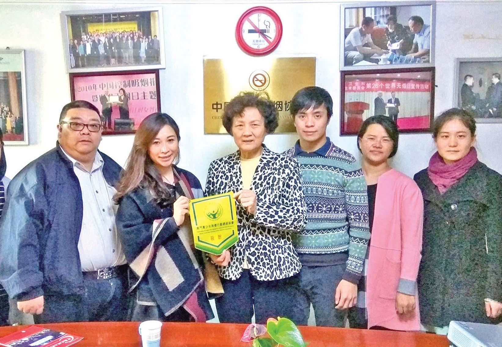 澳兩控煙團體訪京交流控煙
