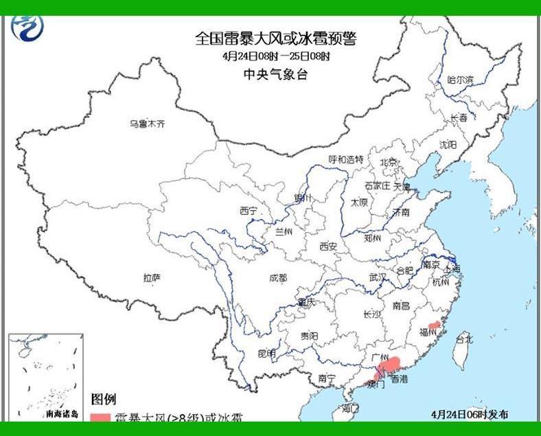 粵閩部分地區今明或有雷暴冰雹