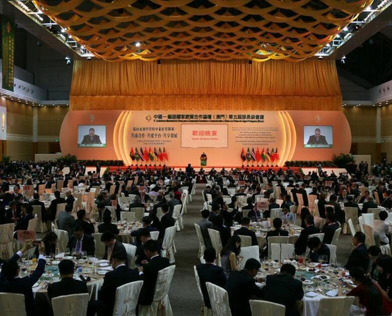 部長級會議舉行歡迎晚宴