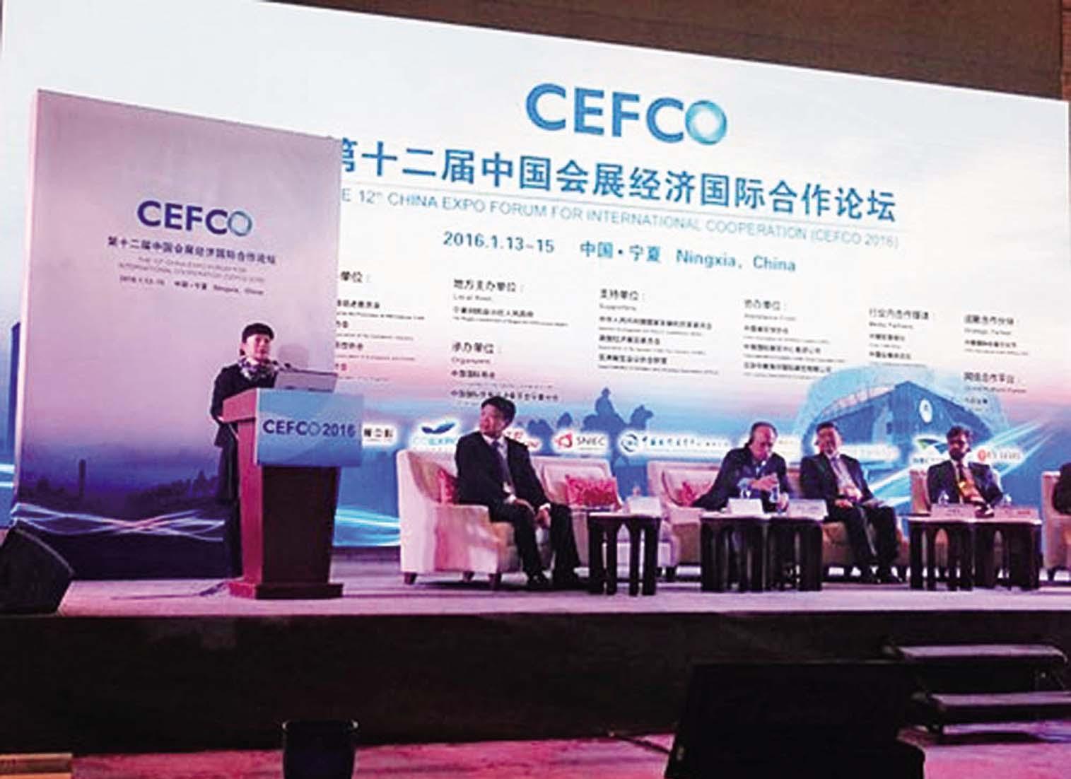 澳門代表參加中國會展論壇