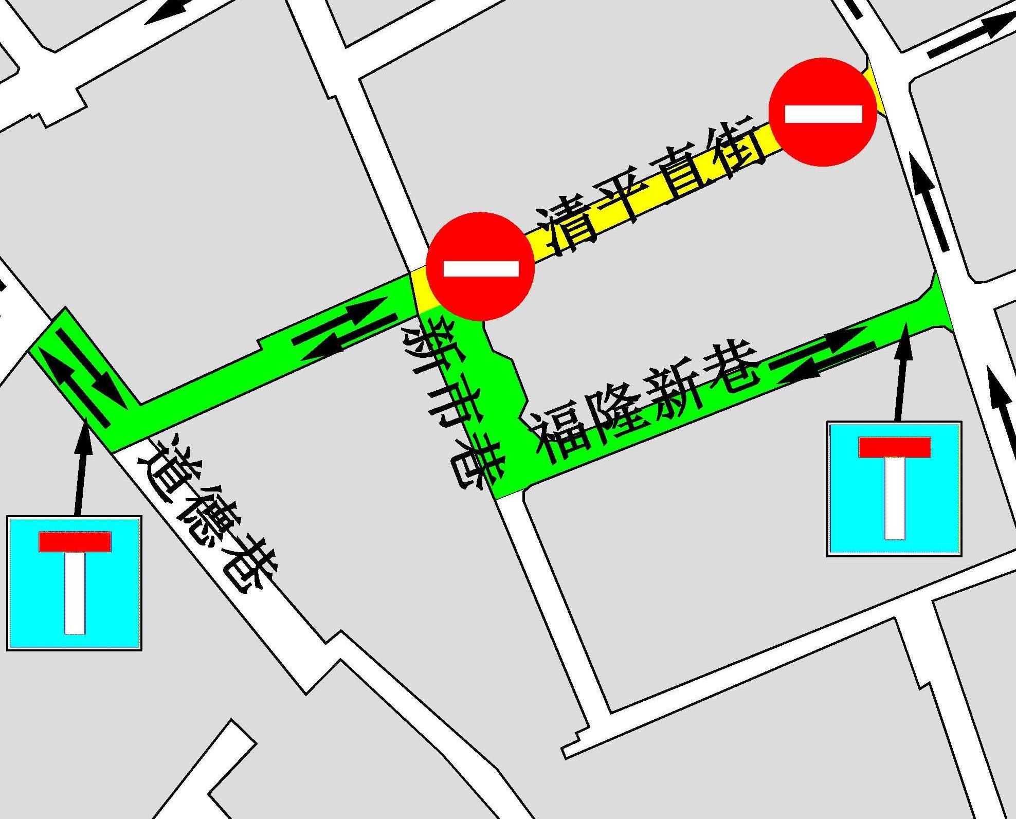 清平直街下周一起交通改道