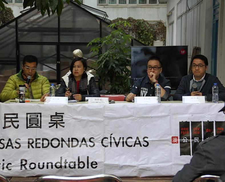 學者籲打造公共服務收費機制