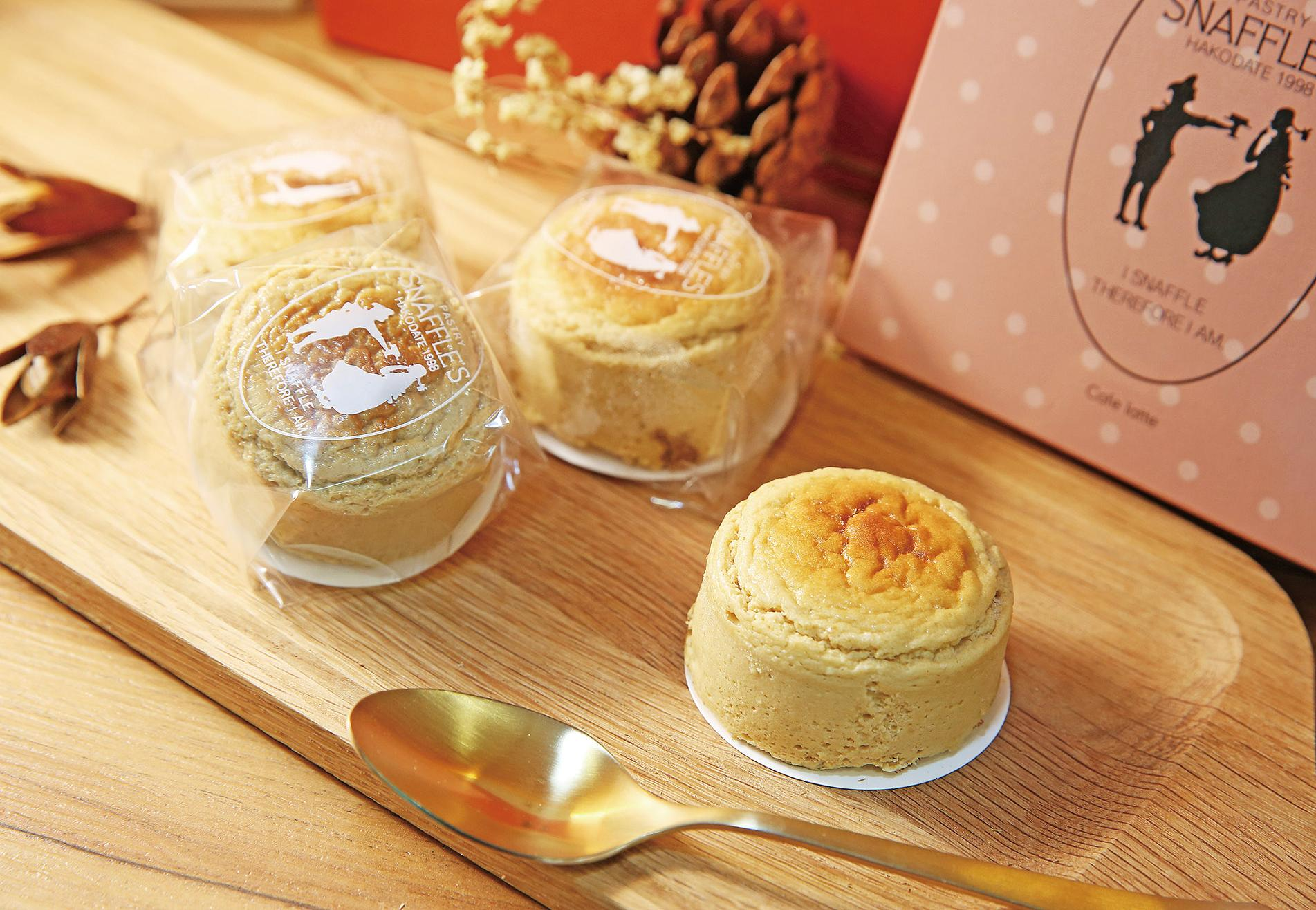 北海道蛋糕追加新味