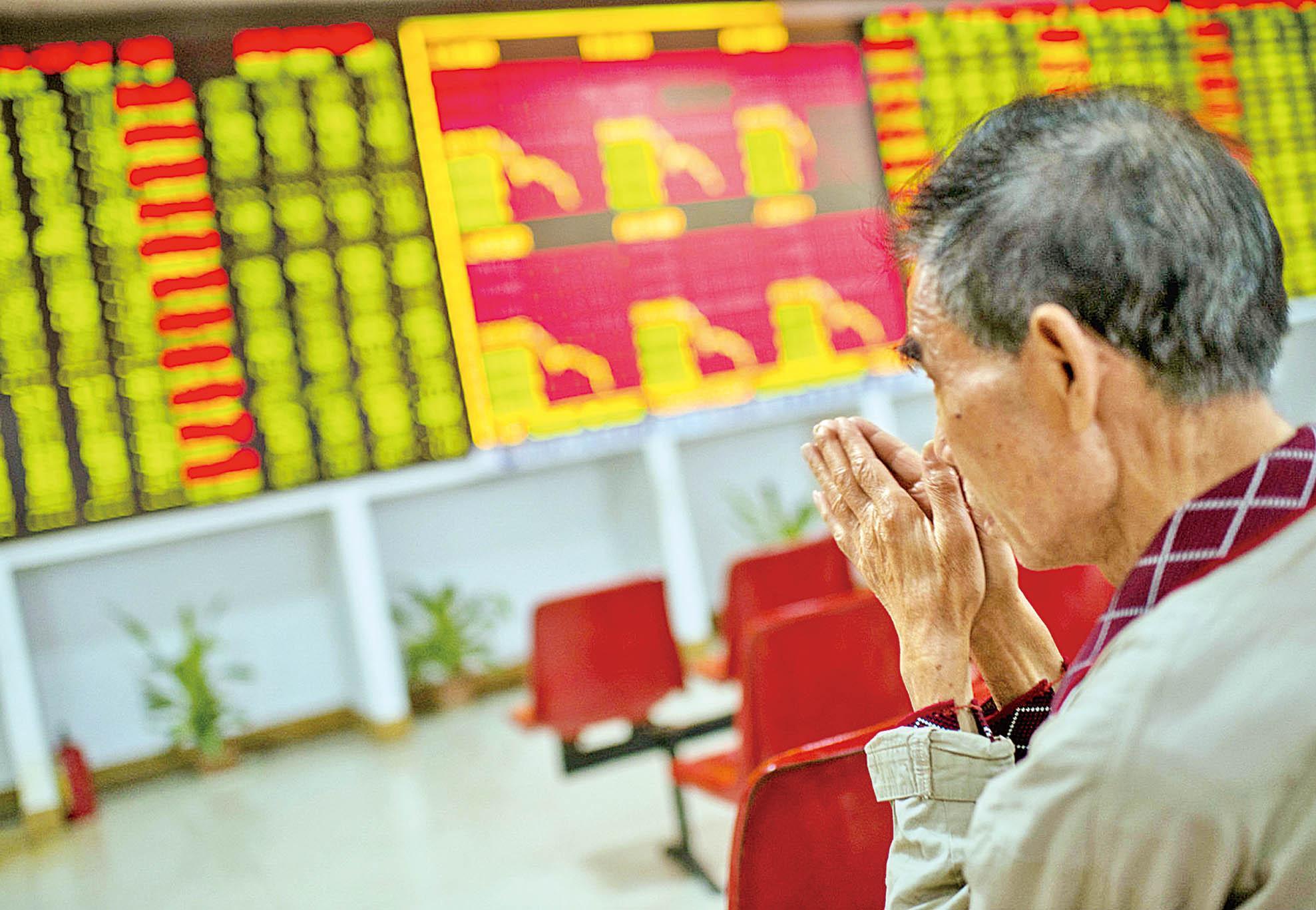 中港股市刷新跌幅