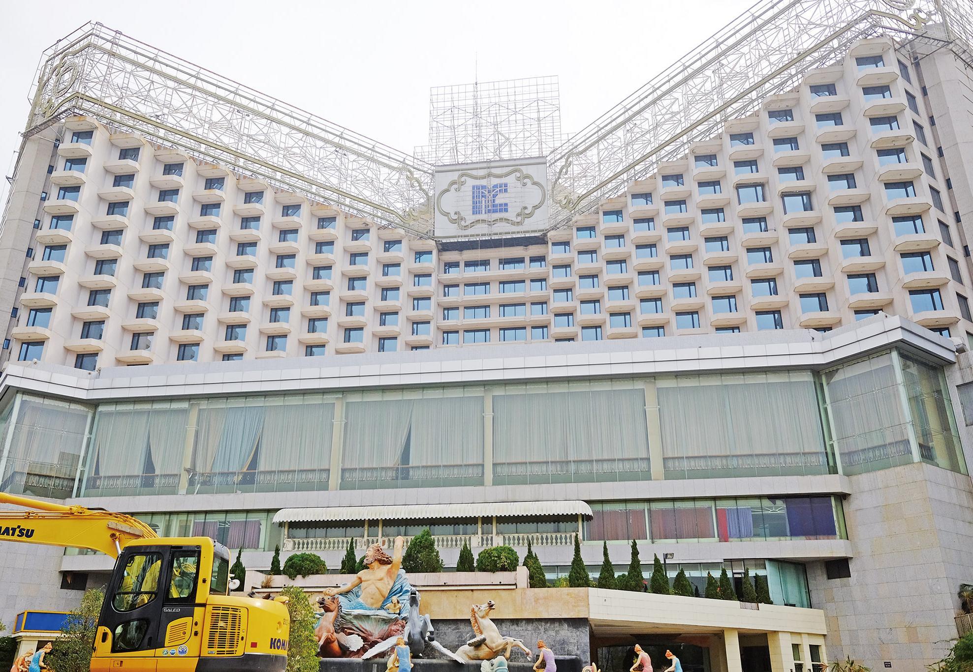 氹仔北京王府大飯店或釘牌