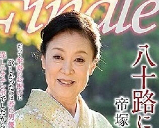 日「阿嫲級AV女優」宣布引退