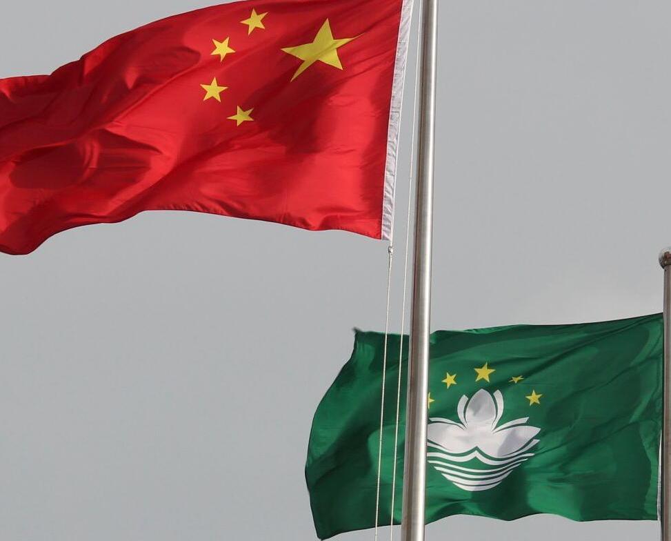 特區政府舉行國慶升旗儀式