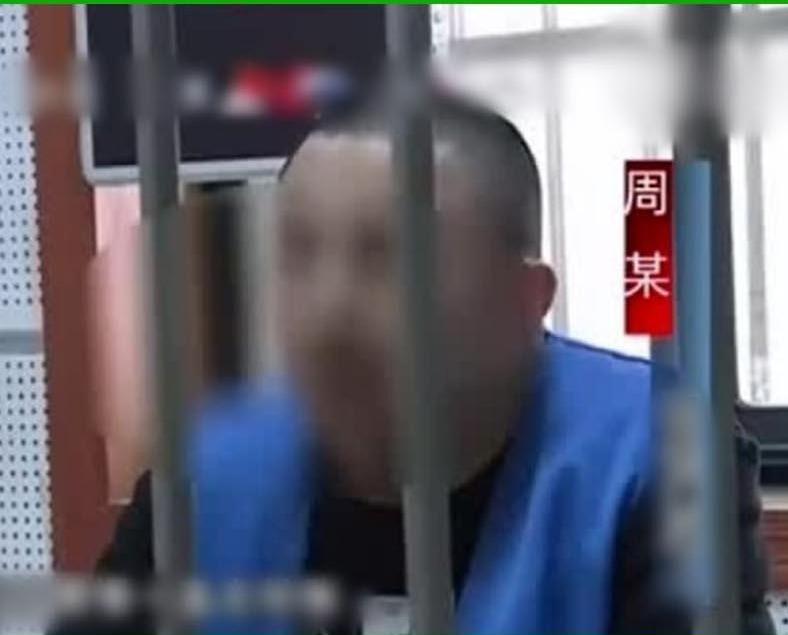 20萬打賞網絡女主播