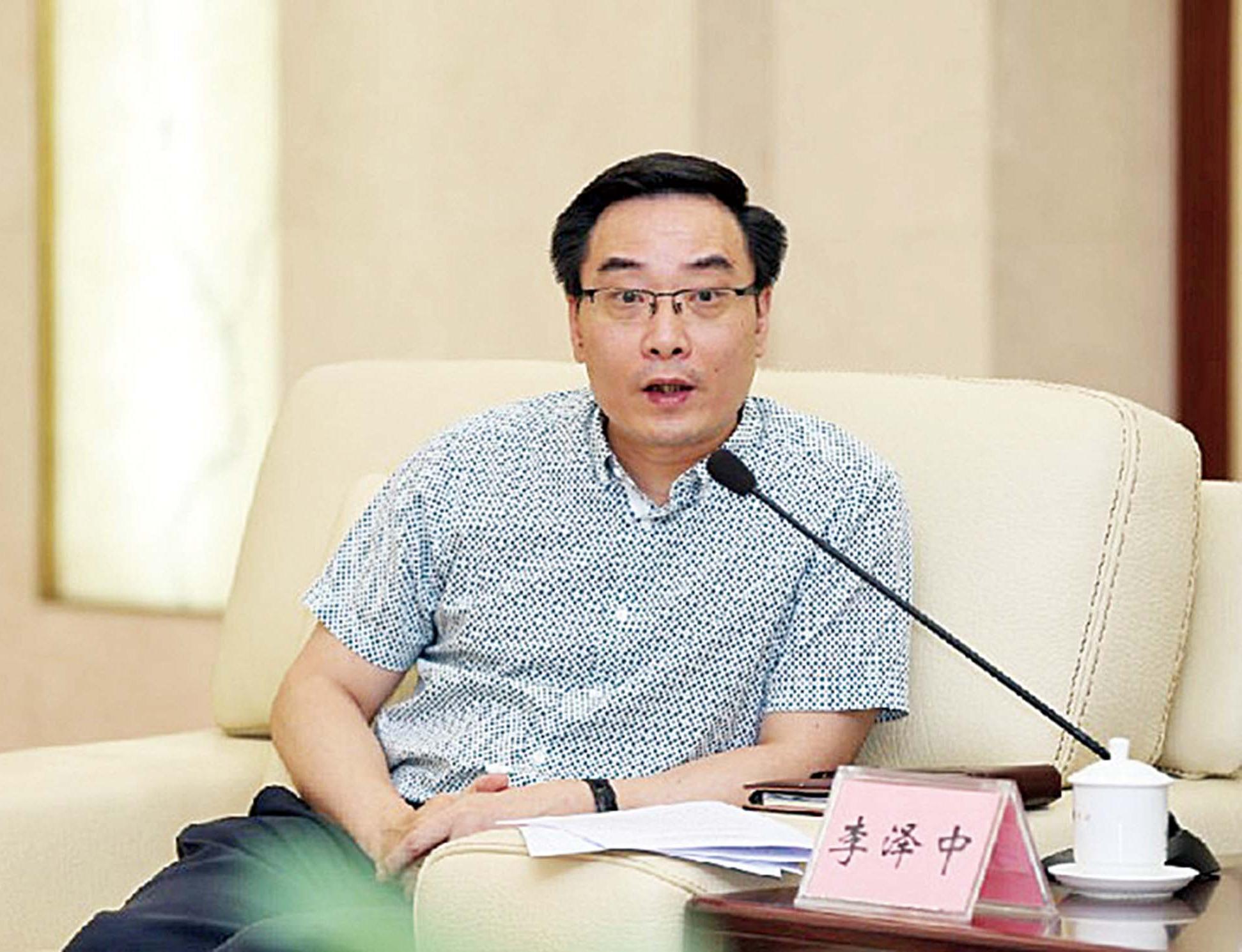珠海市長李澤中落馬