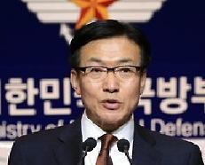 七成韓人撑部署「薩德」系統