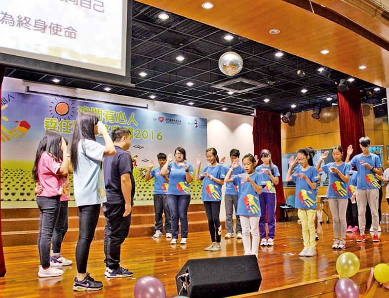 YMCA推動青少年關心社會