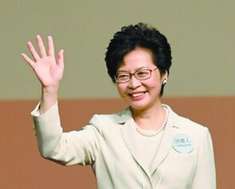 國務院任命林鄭月娥為第五任香港特首