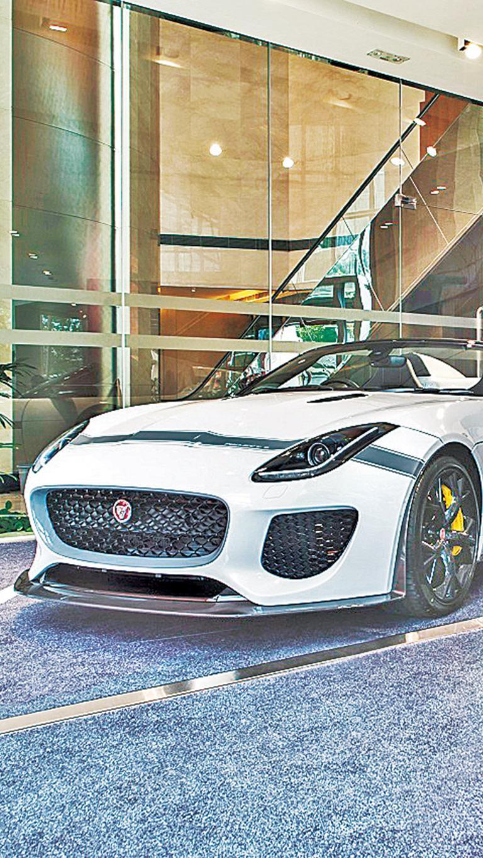 過海睇Jaguar限量跑車