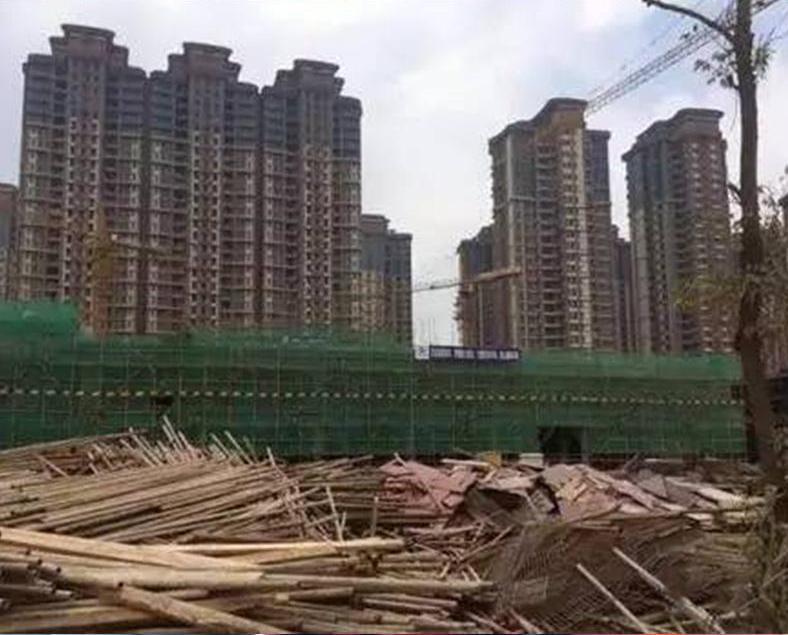 建設方回應係拆除不合格建築