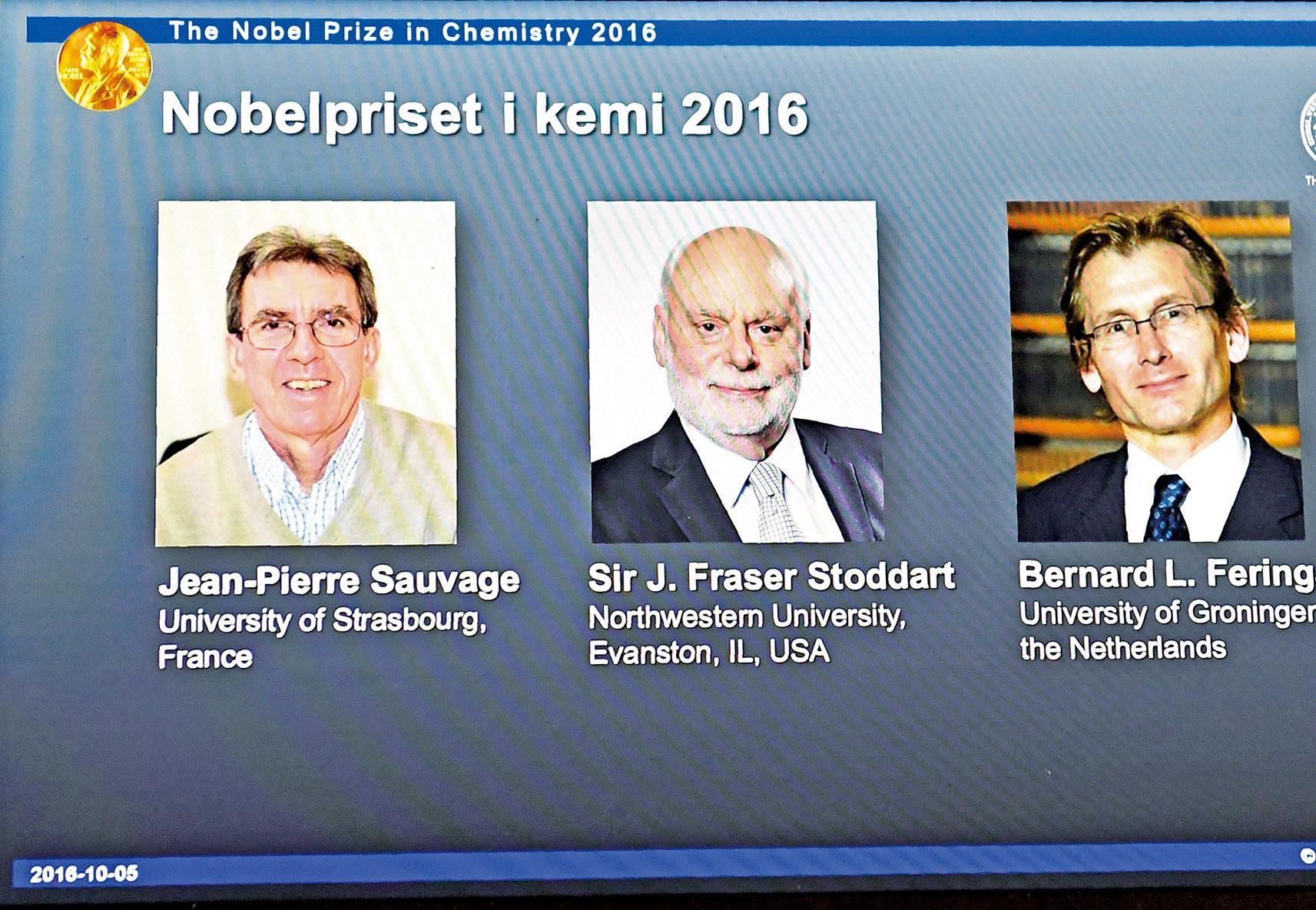 歐洲三學者獲諾貝爾化學獎