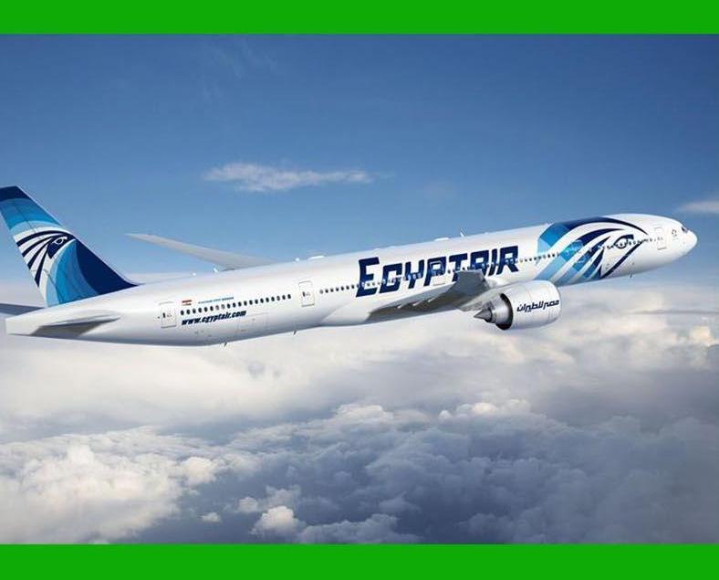 埃及航空一架客機被劫持
