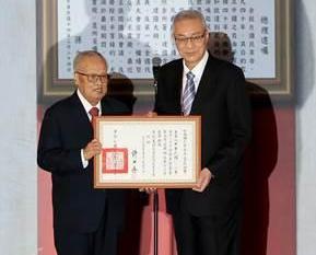 吳敦義正式就任黨主席