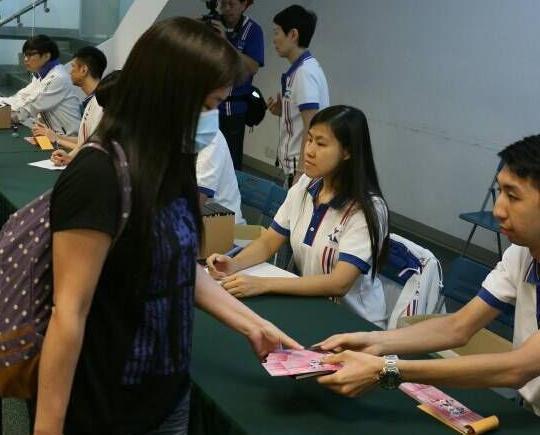 國慶體藝匯演門票今早開售