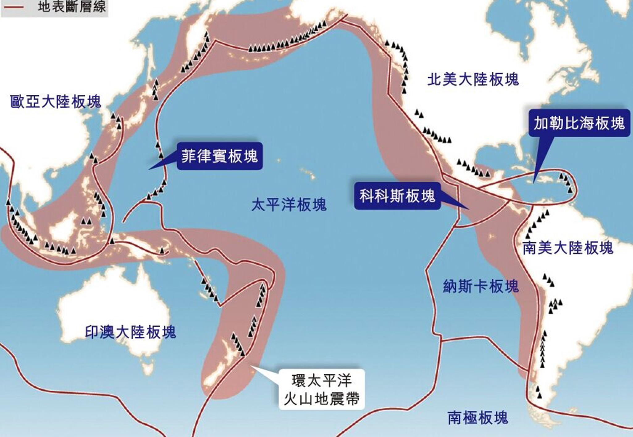 環太平洋地震帶開始活躍?