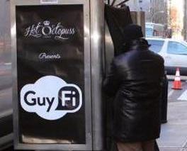 紐約「自慰亭」啟用