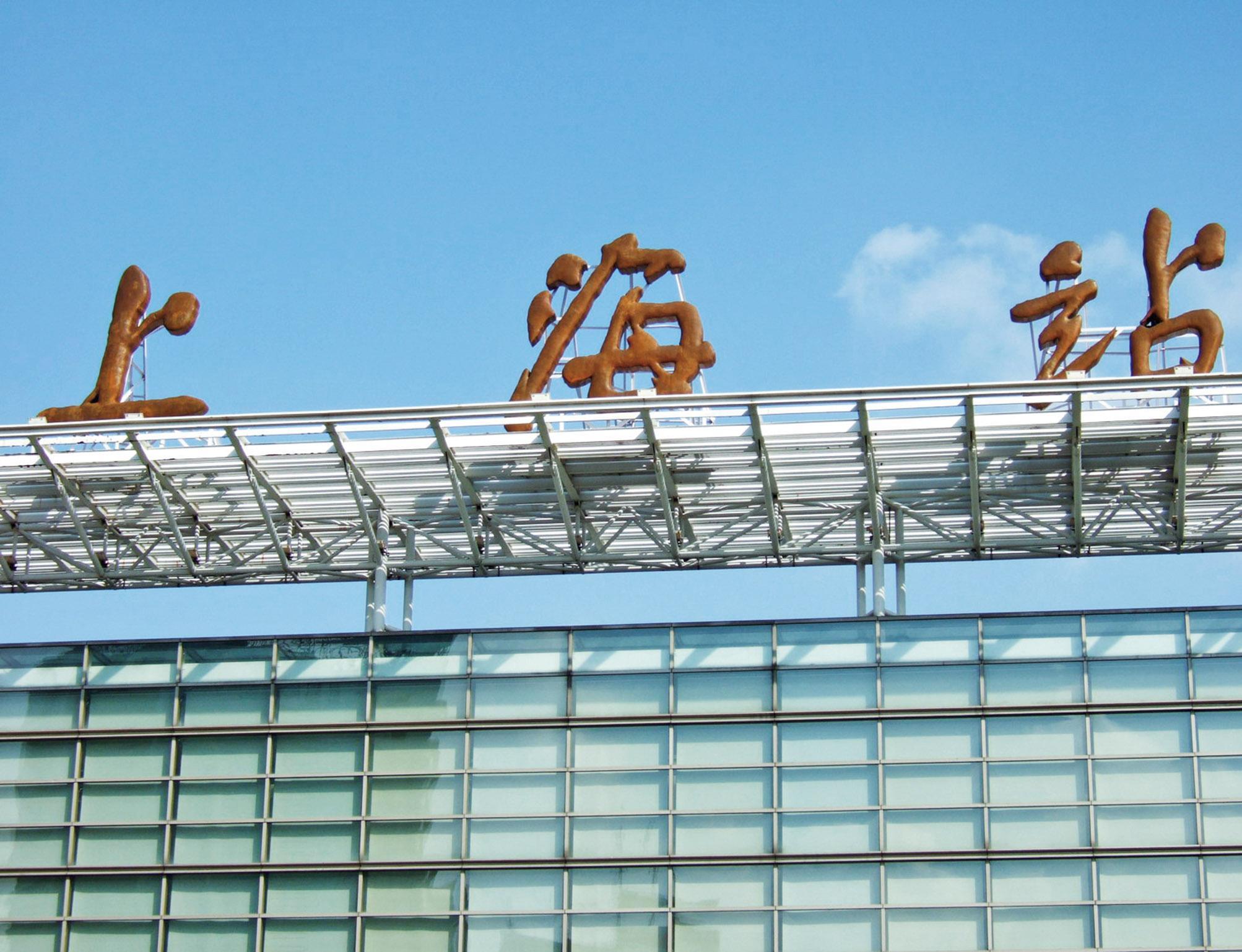 上海按月升幅最高