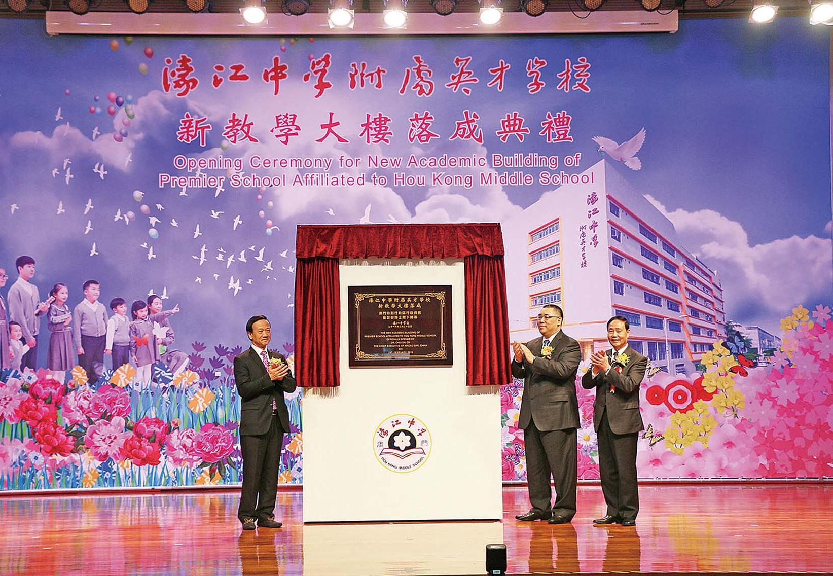 譚俊榮重申全力推進藍天工程