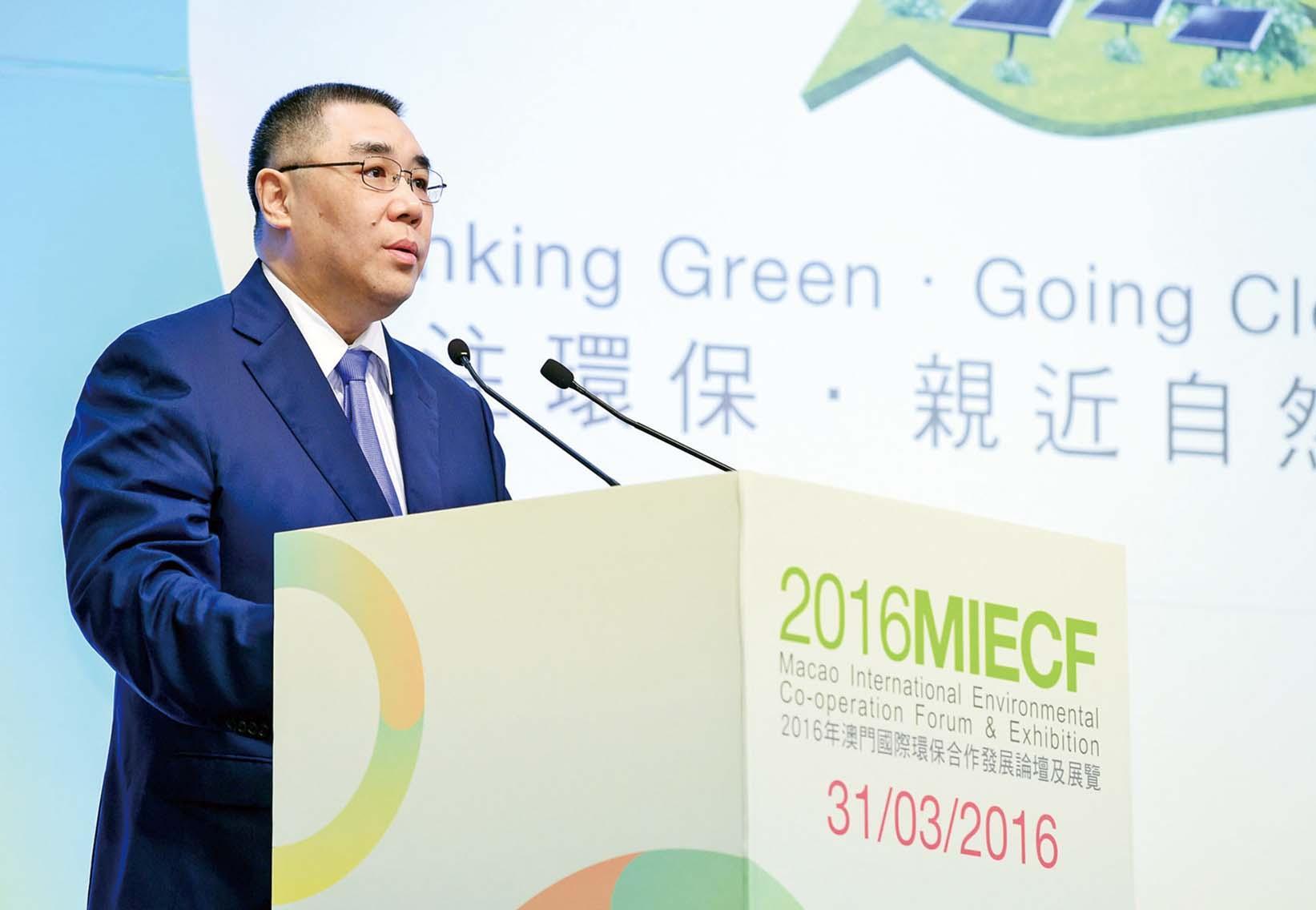 特首促締造綠色經濟新動力