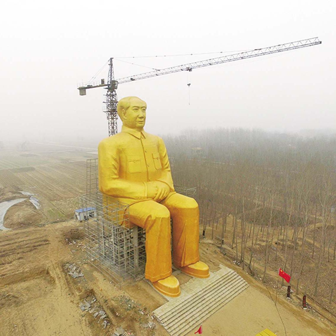 河南農地建毛澤東像