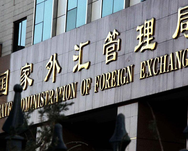 中國上月外儲流走690億美元