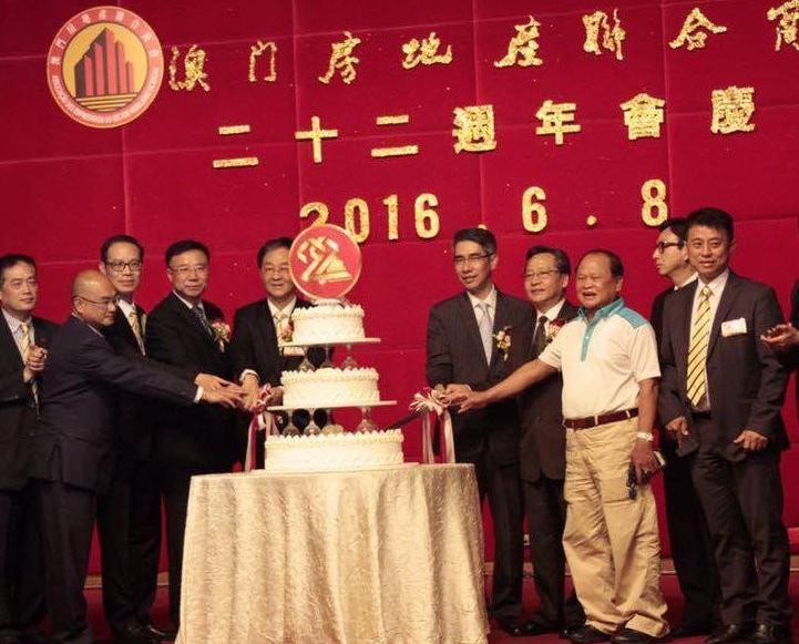房地產聯合商會舉行22周年會慶