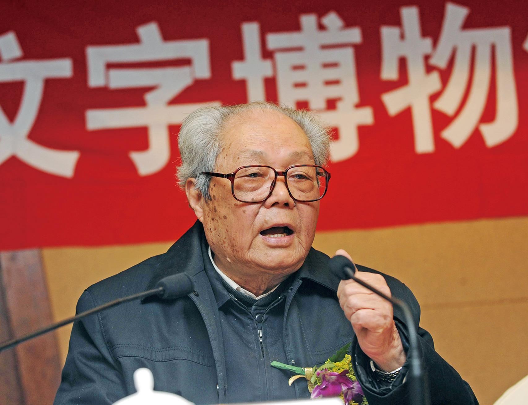 在京逝世享年92歲